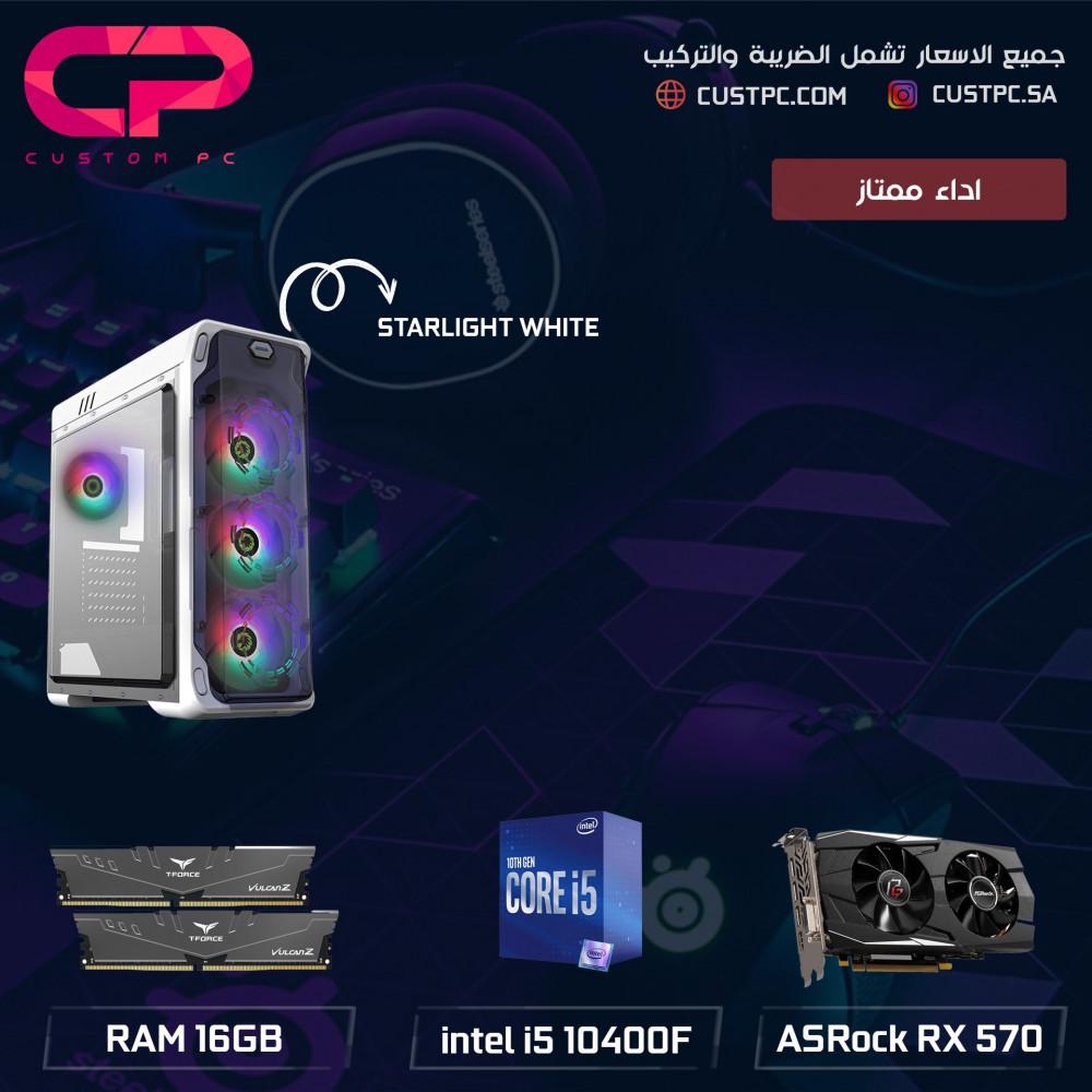 تجميعة كمبيوتر بسعر اقتصادي 570 انتل PC