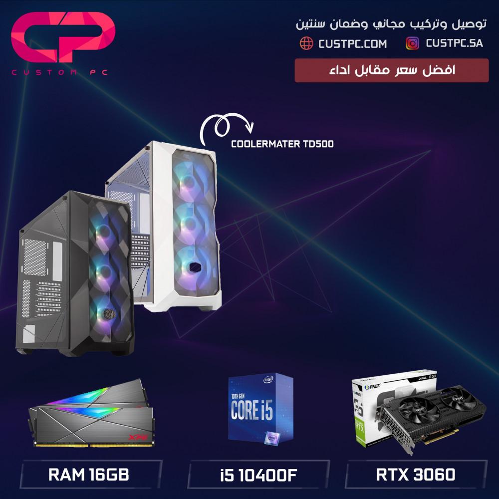 تجميعة PC GAMING العاب