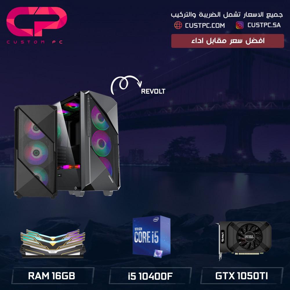 تجميعة PC GAMING قيمنق
