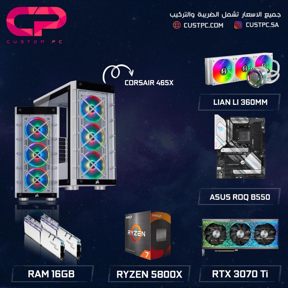 5800X كمبيوتر PC العاب