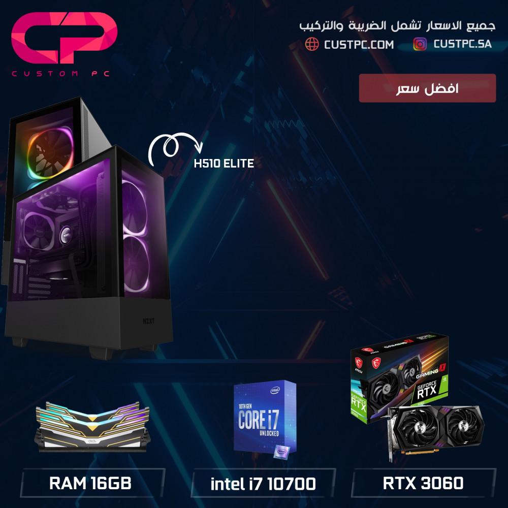 جميعة كمبيوتر PC GAMING