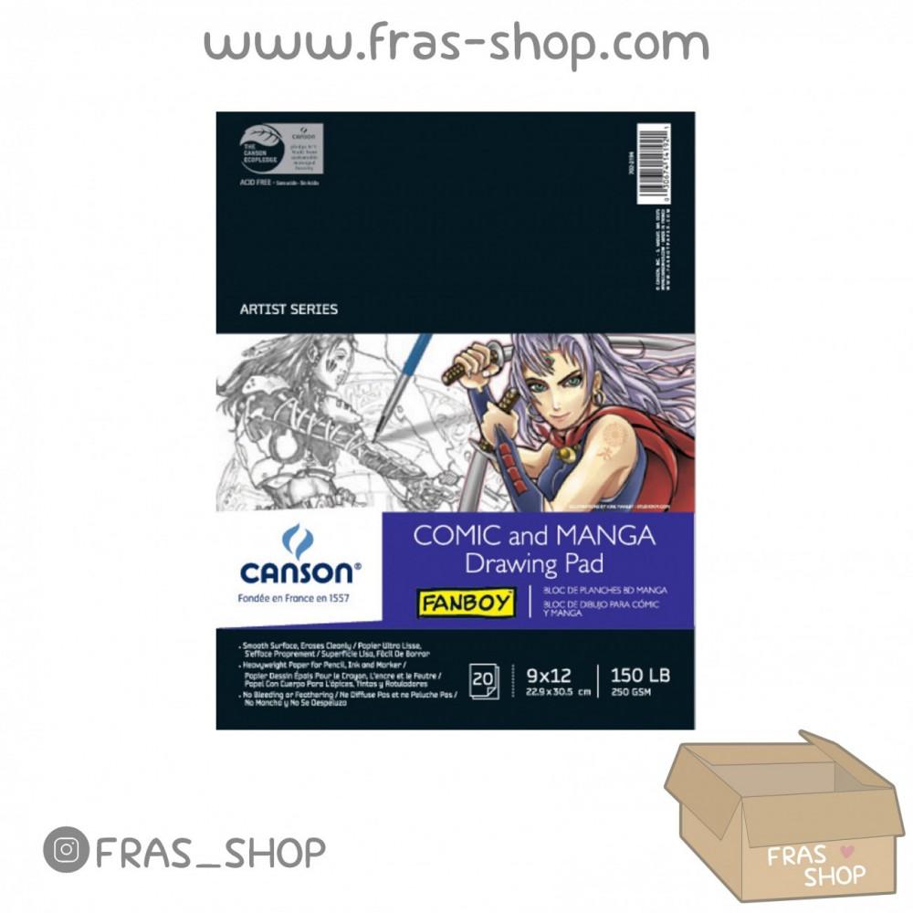 كراسة رسم الانمي المانجا Canson Comic Manga Pad 250gsm