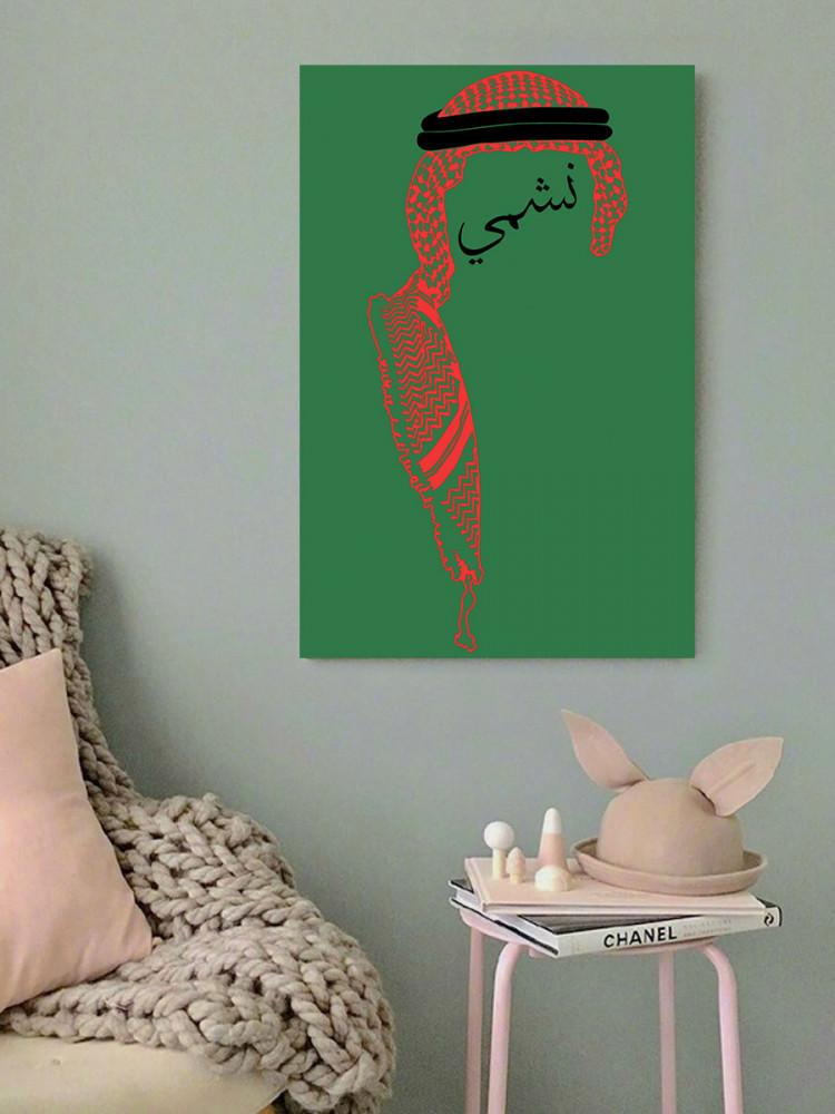 لوحة نشمي الاردن خشب ام دي اف مقاس 40x60 سنتيمتر