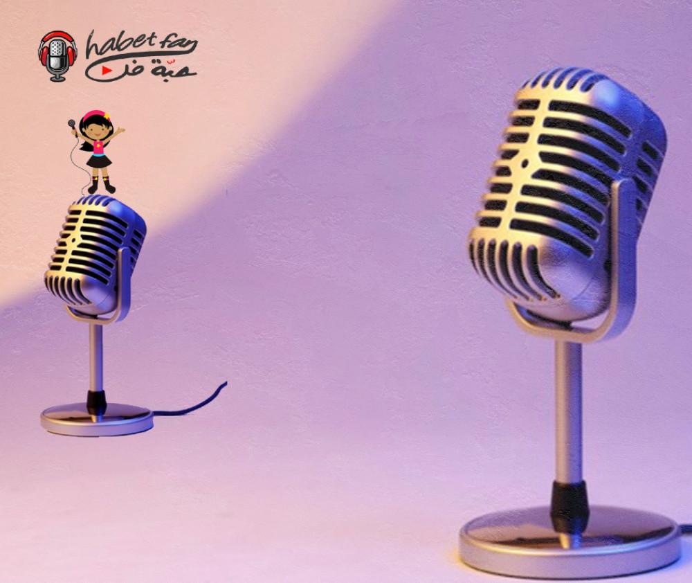 نموذج  تعليق صوتي نسائي  بعنوان   اعلان صوت نسائي zanoby