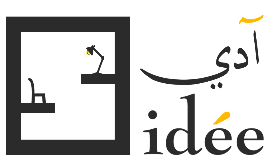 آدي | idée