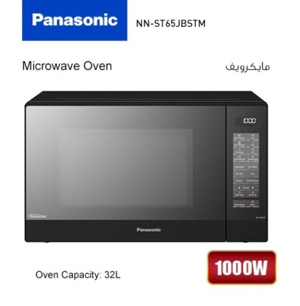 مايكرويف باناسونيك 32 لتر 1000 واط Panasonic Microwave NN-ST65JBSTM