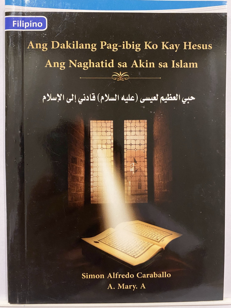 حبي العظيم لعيسى عليه السلام قادني الى الإسلام - فلبيني