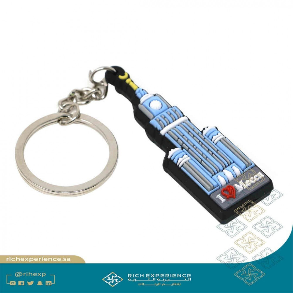 Clock tower keychain