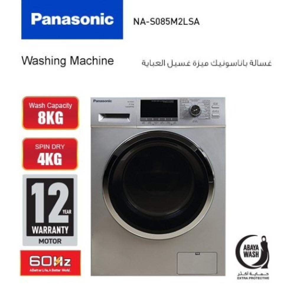 غسالة ملابس باناسونيك حرارية تجفيف Panasonic NA-S085M