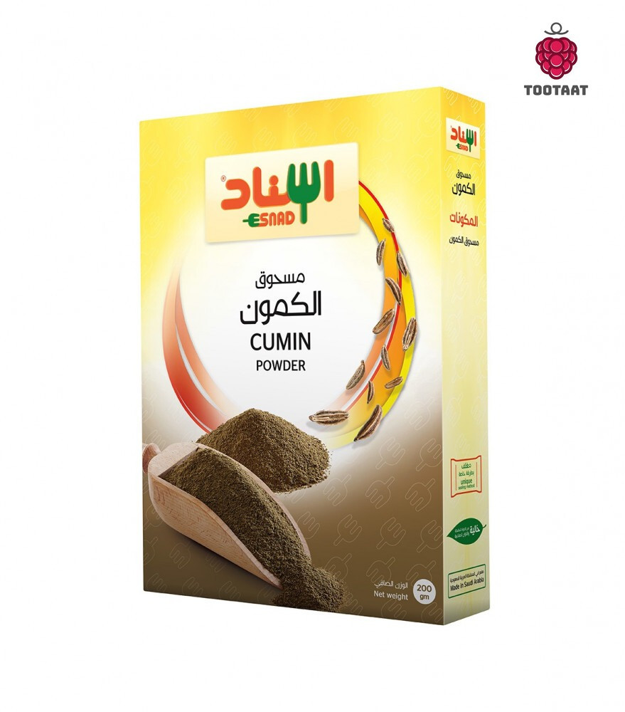 Cumin Powder 200g - مسحوق الكمون Tootaat