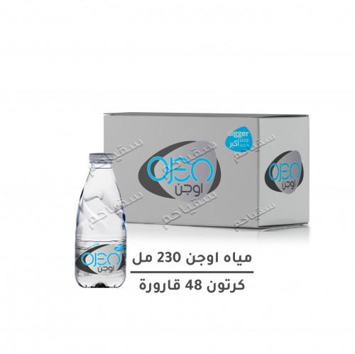 مياه دوم 200مل 48عبوة اغراض العائلة