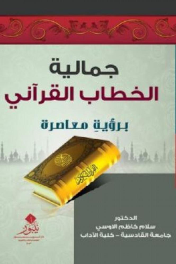كتب عربية وانجلزية Books