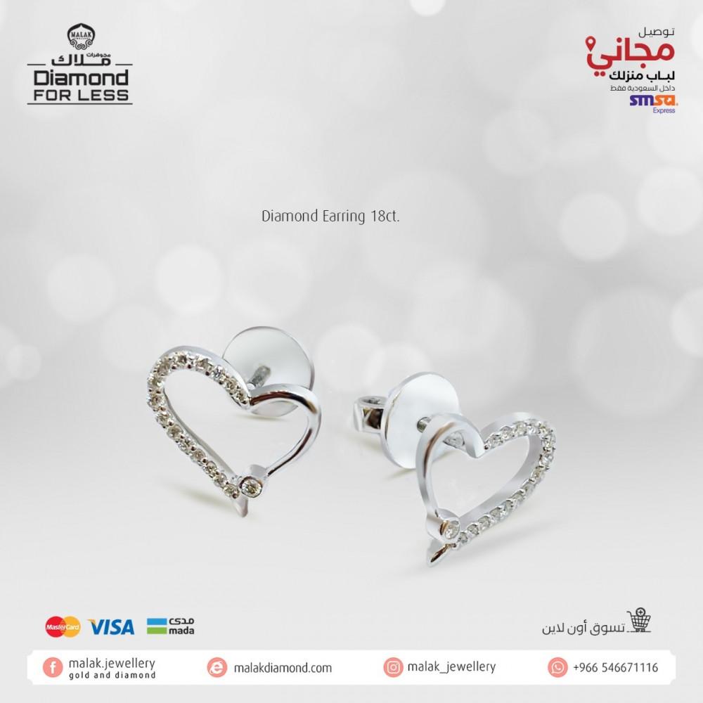حلق الماس ذهب ابيض قلوب جميل