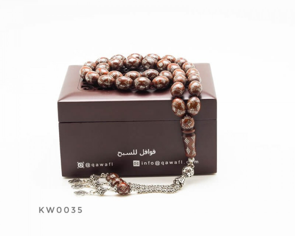 قوافل سبحة خشب الكوك منقوشة بالفضة KW0035