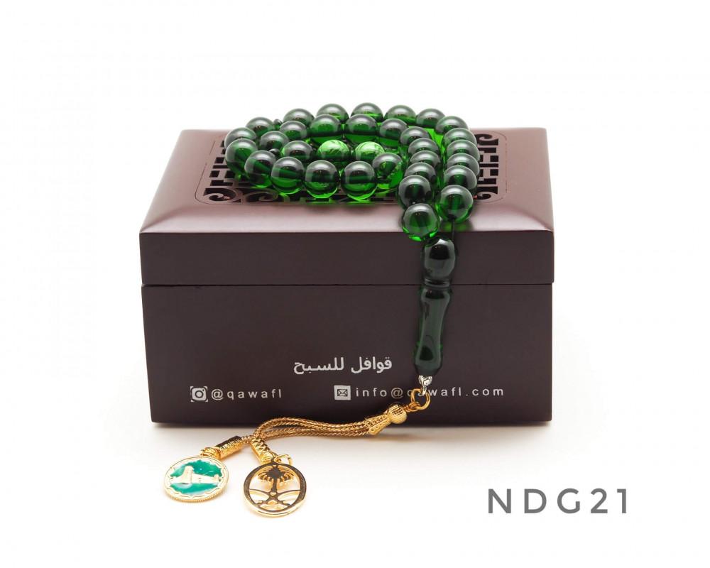 قوافل سبحة اليوم الوطني بحلتها الجديدة NDG21