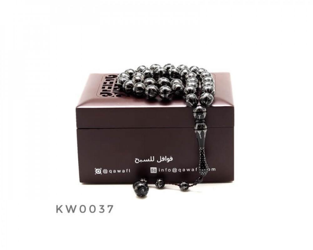 قوافل سبحة خشب الكوك مشغولة بالفضة KW0037