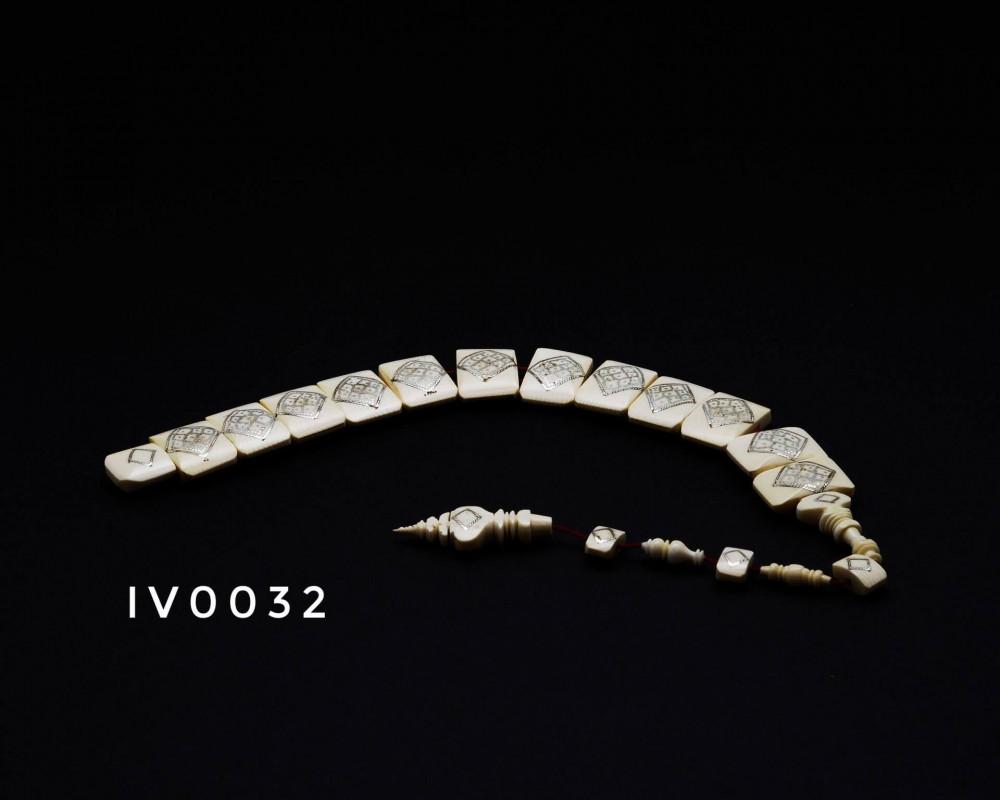 قوافل سبحة يوناني من عاج طبيعي بالفضة IV0032