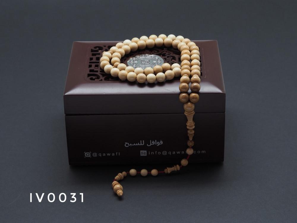 قوافل سبحة ماموث من عاج الفيل المنقرض IV0031