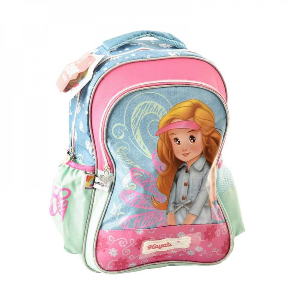 شنطة ظهر صبا, Backpack, Hayati Girl