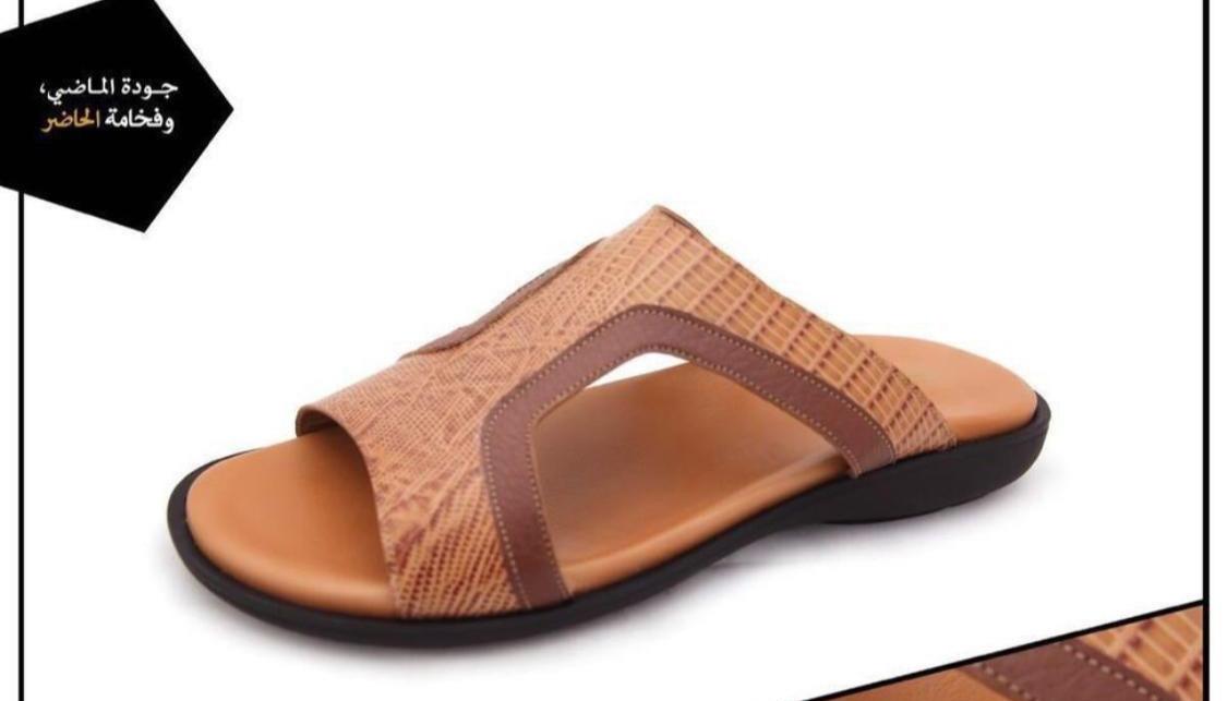 أحذية رجالية ايطالية