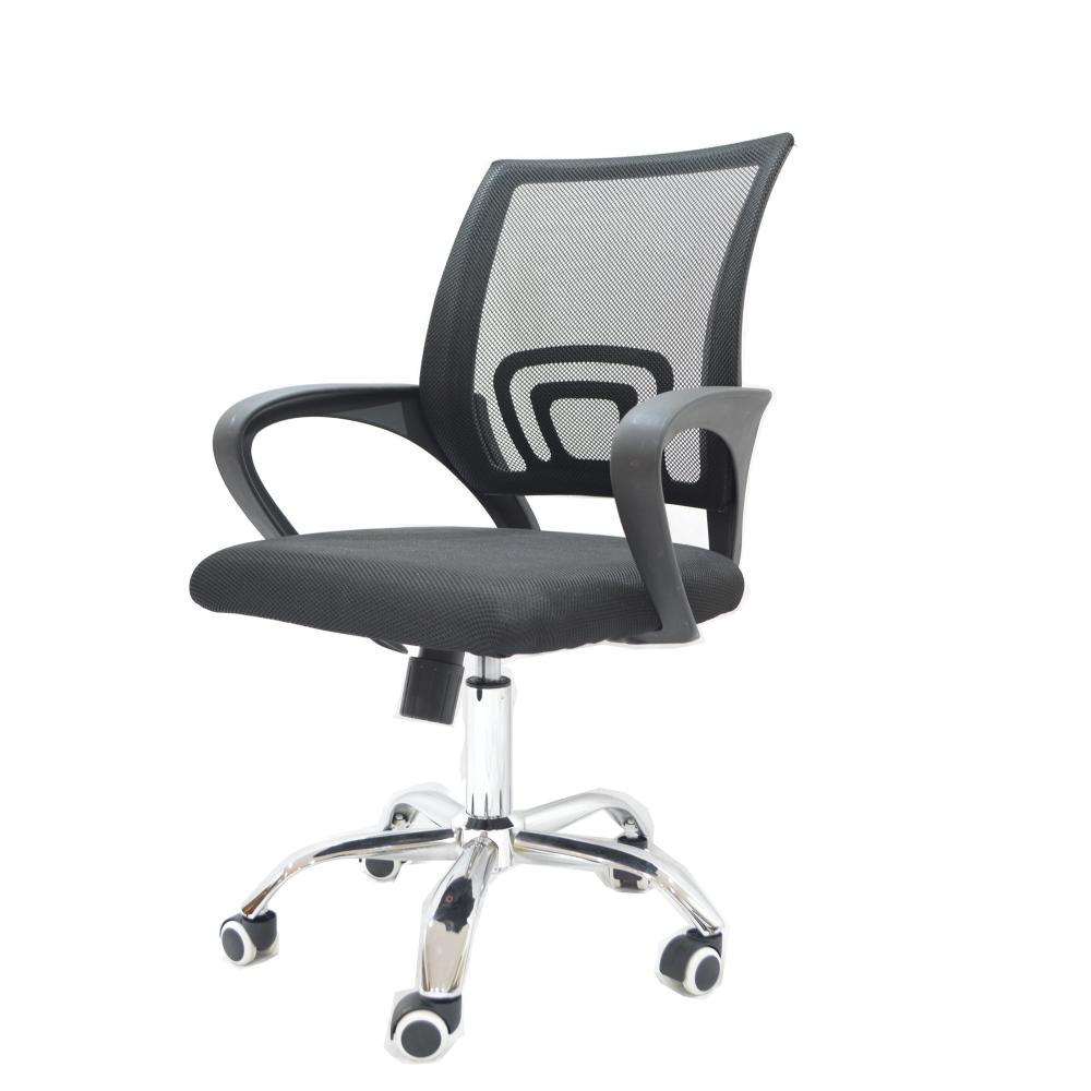 كرسي مكتبي ظهر شبك اسود ذو جودة عالية