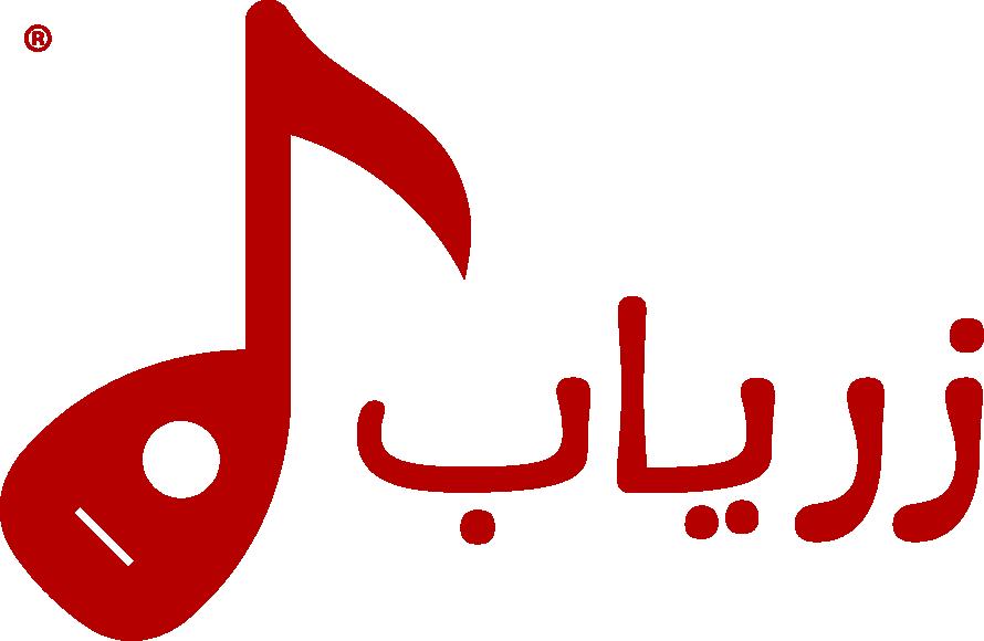 زرياب