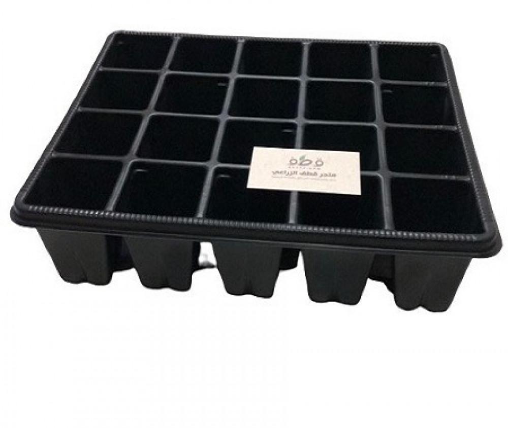 صينية تشتيل بلاستيك 20 خلية