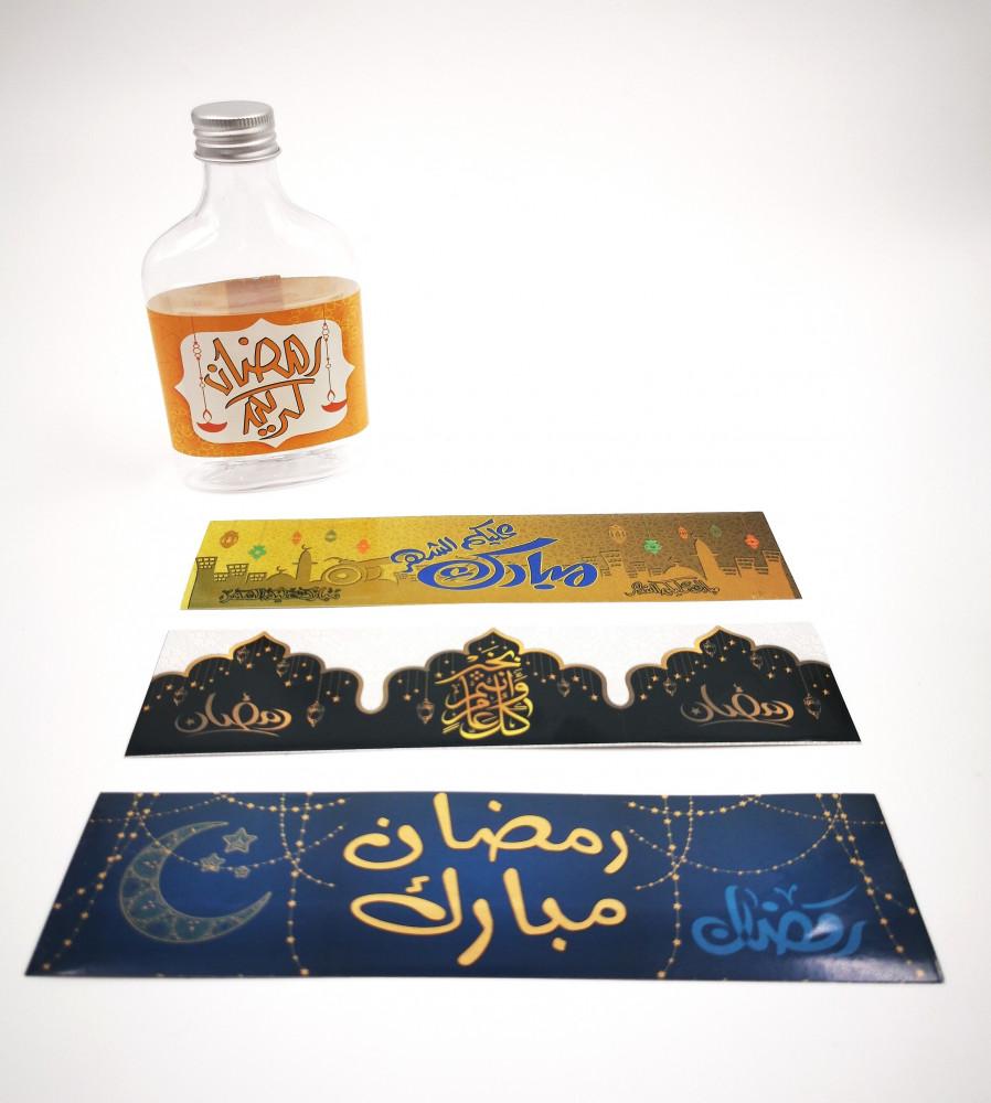 استيكر رمضان