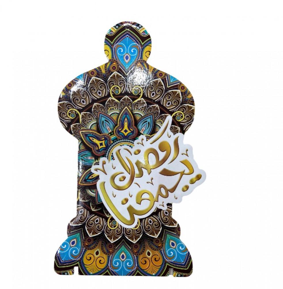 زينة رمضان للبيت
