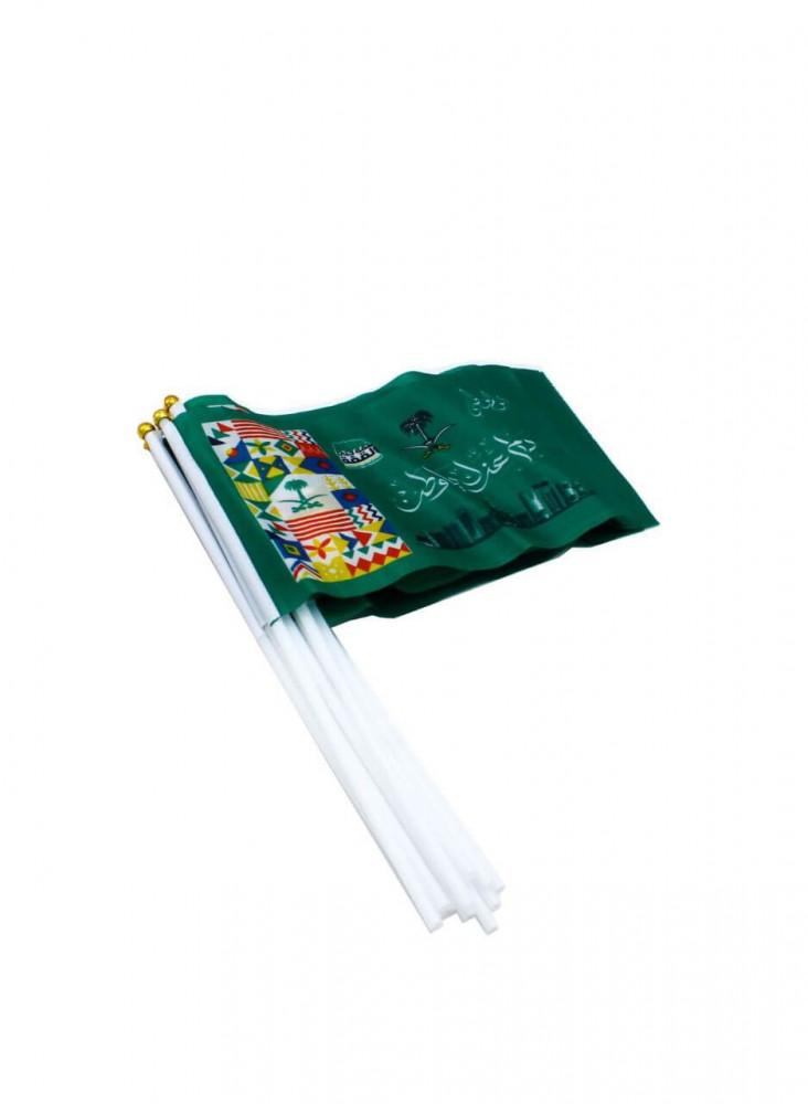 علم اليوم الوطني