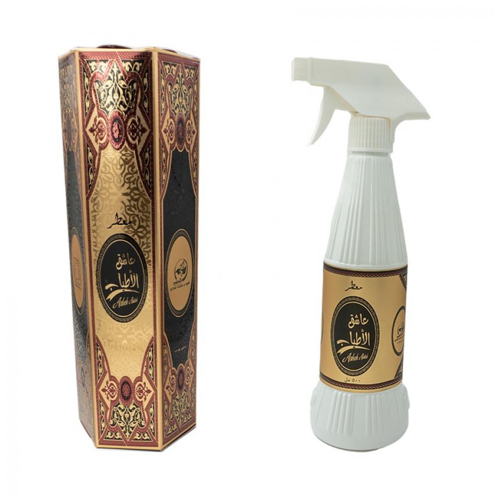 معطر عاشق الأطياب الأكثر مبيعا رائحة جميلة وثابتة وسعر مناسب