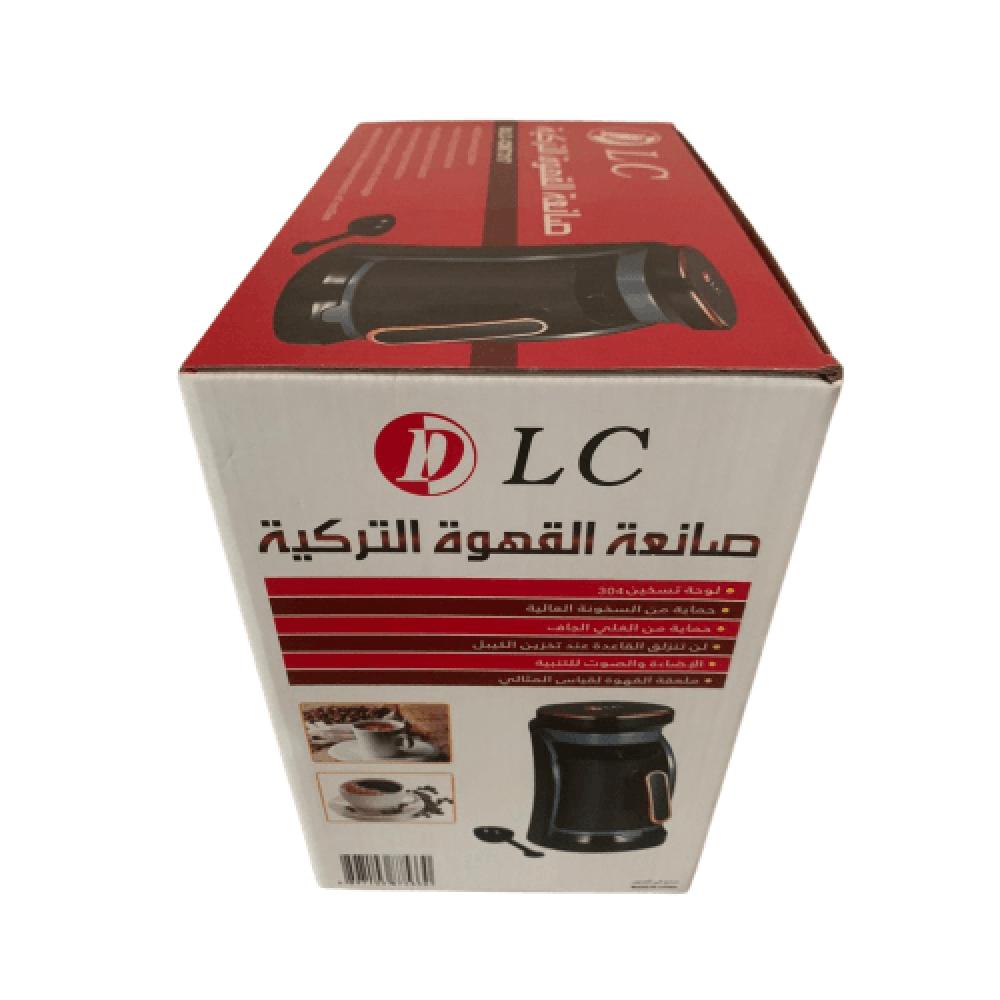 اله قهوة  -  ماكينة تحضير القهوة التركية DLC لون أسود - فضي