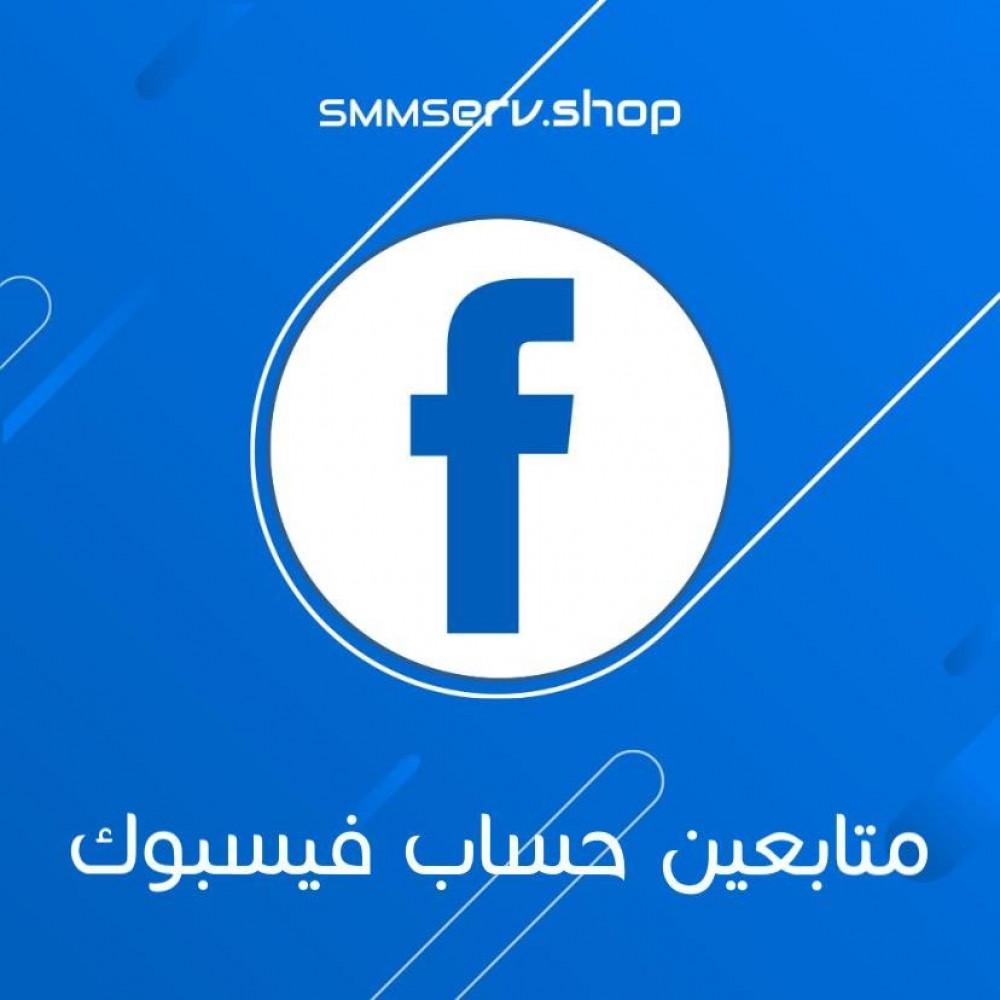 متابعين حساب فيسبوك