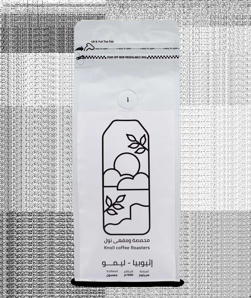 بياك-نول-ليمو-قهوة-مختصة