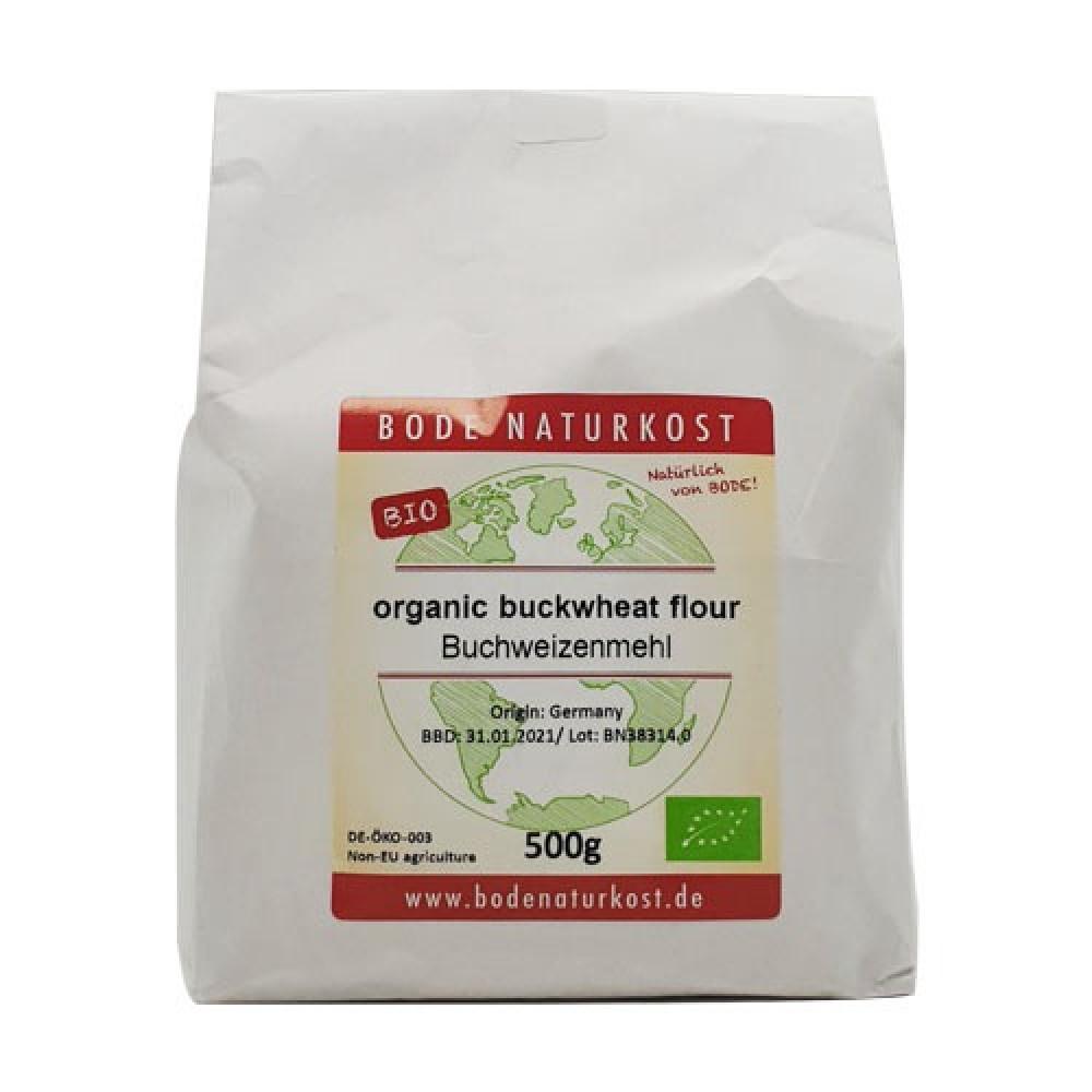 طحين الحنطة السوداء العضوي 500 جرام