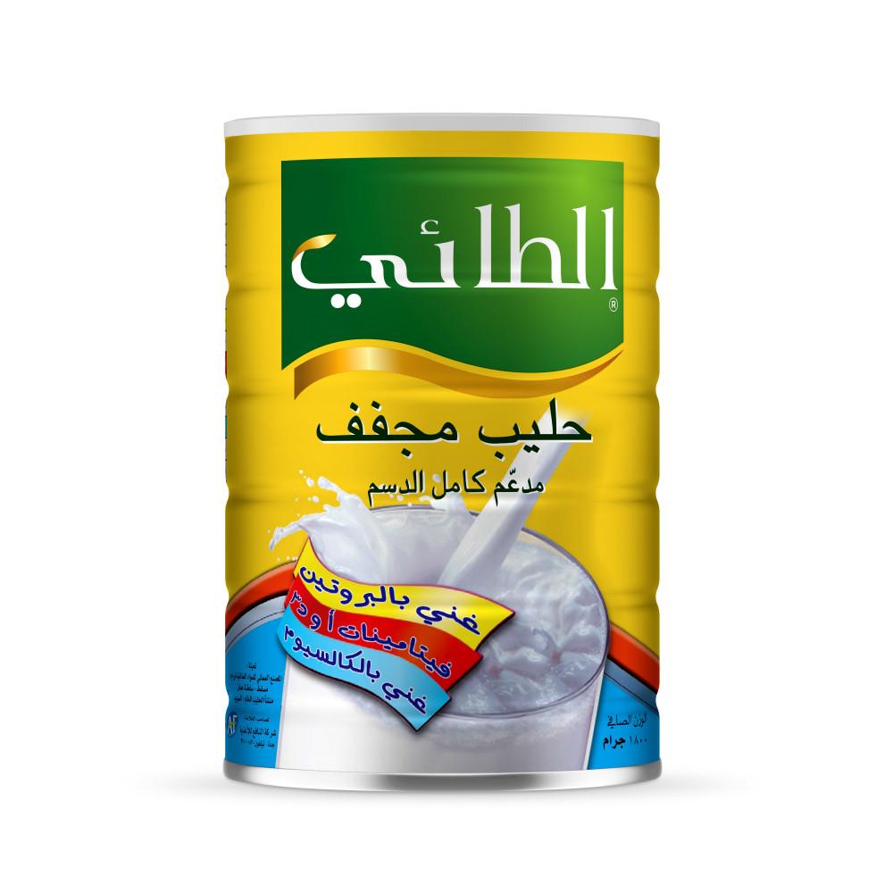 الطائي - حليب مجفف مدعم كامل الدسم 1800 جرام