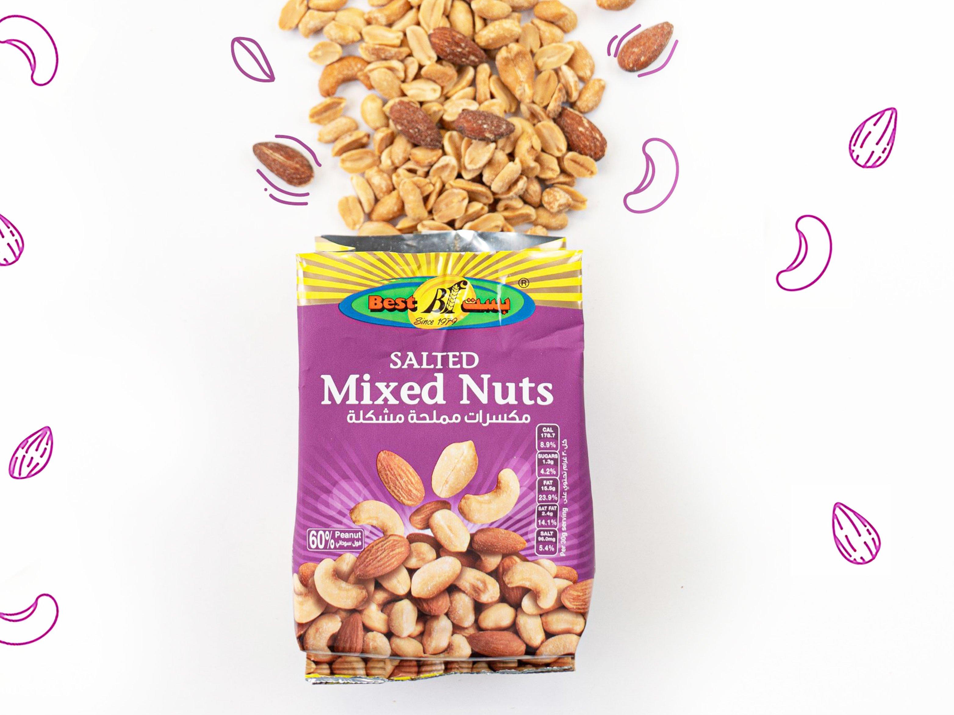 مكسرات مشكلة   MIIXED NUTS