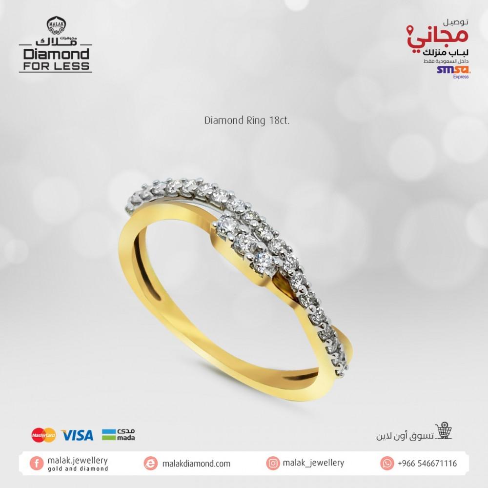 خاتم الماس دورين لون اصفر ممزوج ابيض