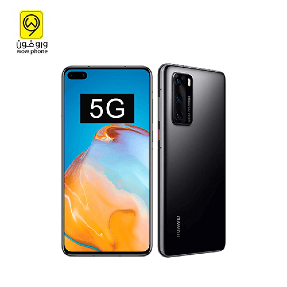 هاتف Huawei P40 5G ثنائي الشريحة