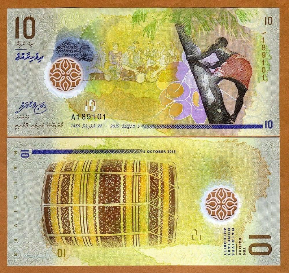 جزر المالديف فئة 10 روفيا بوليمر أنسر متجر سلة العملات أون لاين