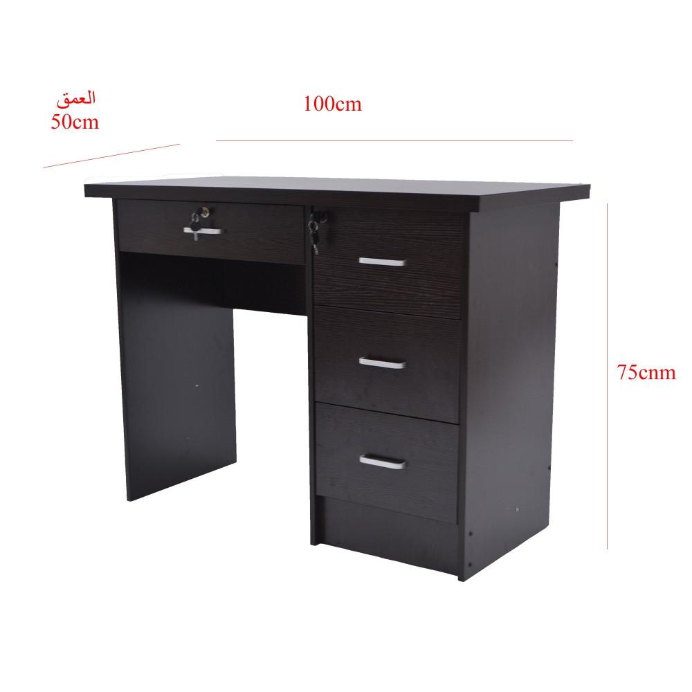 مكتب بني  100cm