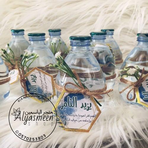 توزيعات ماء - متجر الياسمين