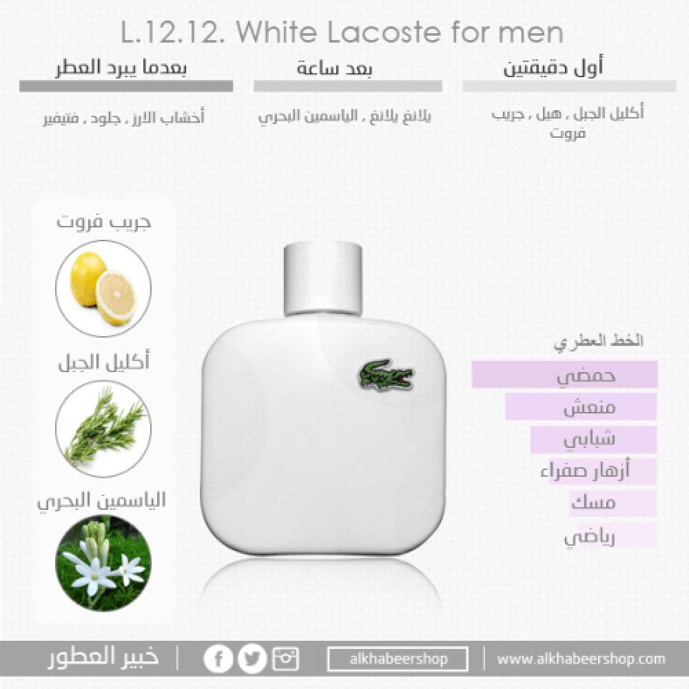 Lacoste L12-12 Blanc Eau de Toilette 100ml خبير العطور