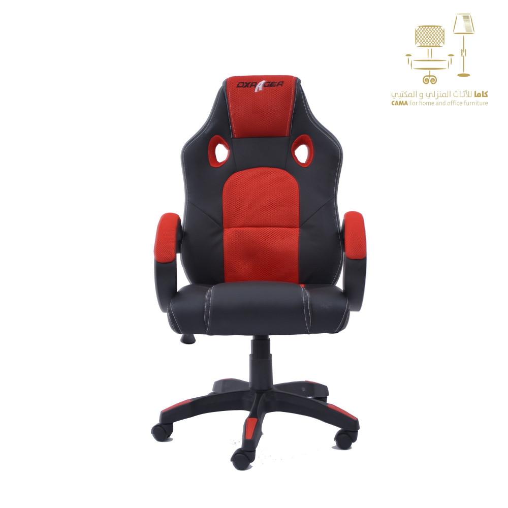 كرسي قيمر أحمر C-SD-1507-red