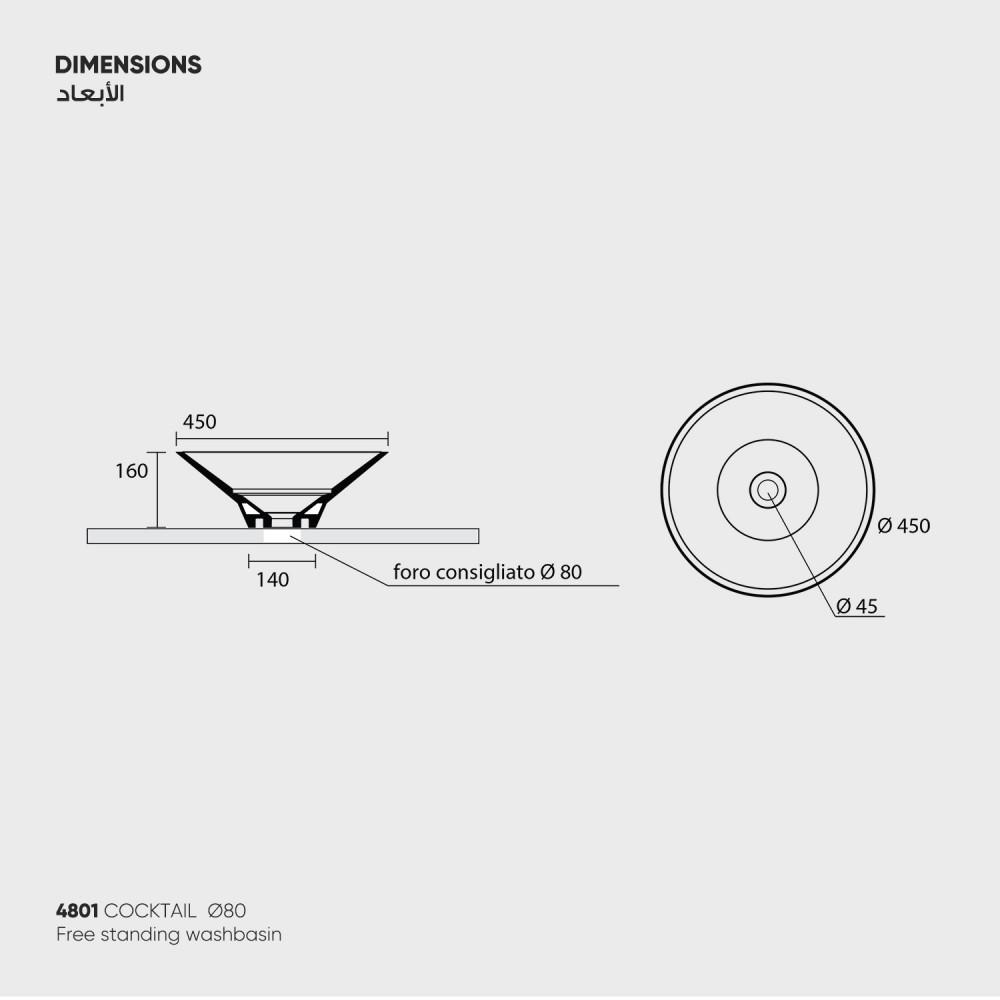 مغسلة ديكو كوكتيل رسم بياني