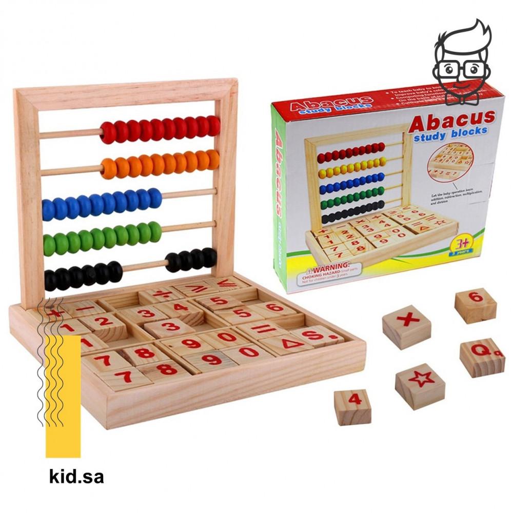 عداد الارقام الخشبي للاطفال