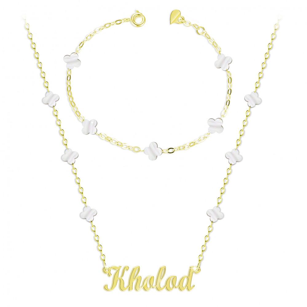 سلسال مع تعليقة اسم خلود مع أسوارة فضة عيار 925 Alturjuman Jewelry