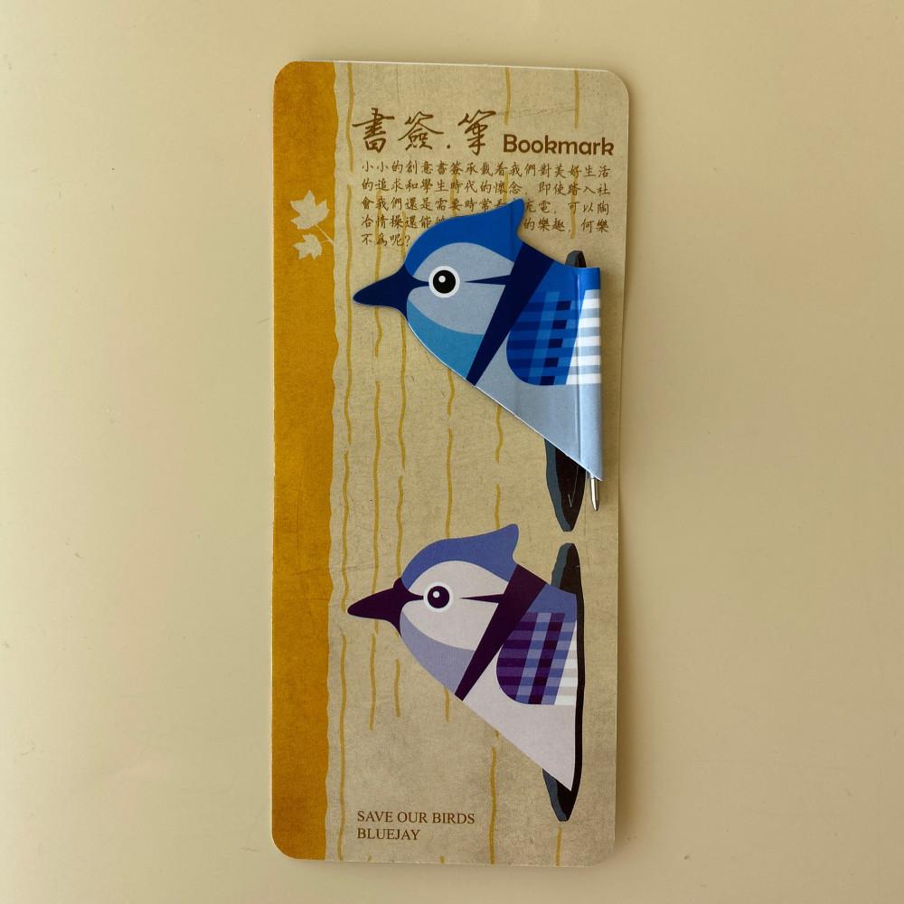 فاصل كتاب مع قلم الطير الازرق
