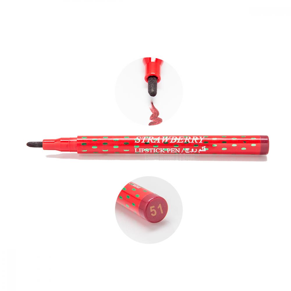 Strawberry Lipstick Pen No-51