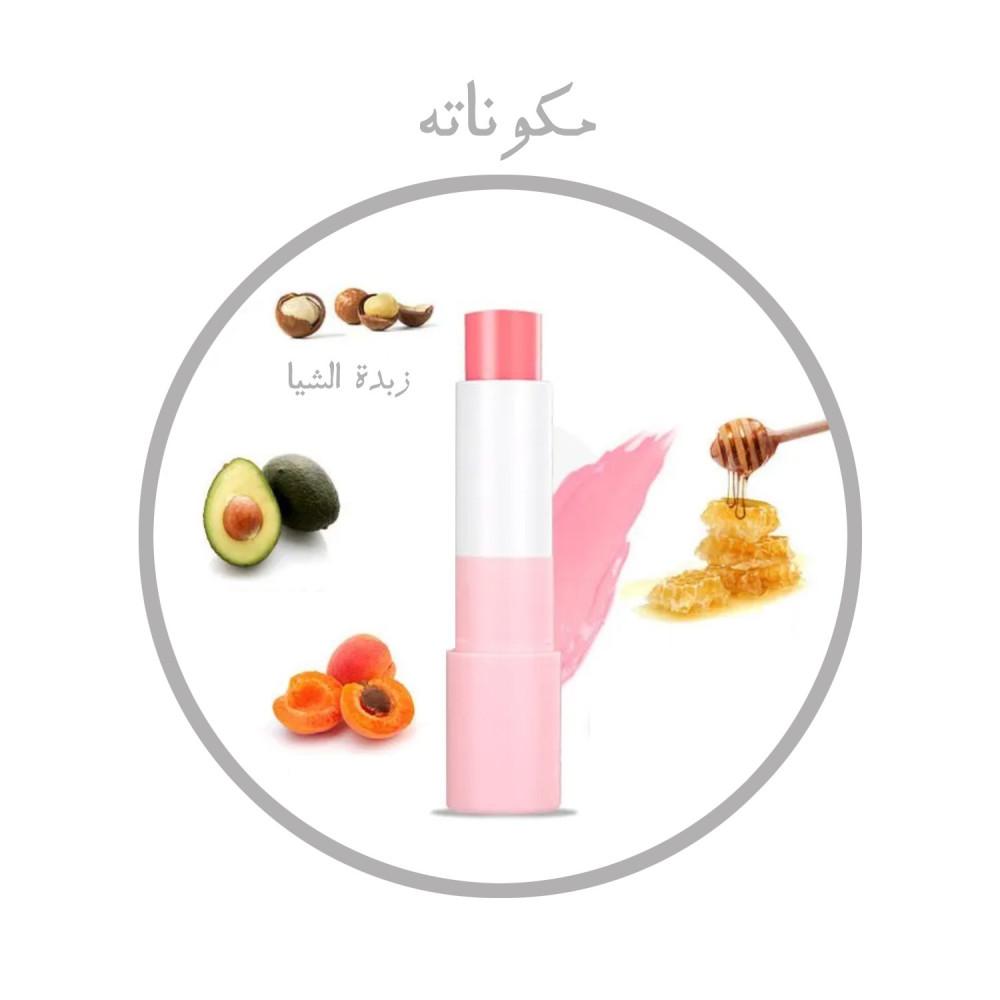 أفضل مرطب شفايف لون وردي أحمر منتجات كورية منتجات العناية بالبشرة